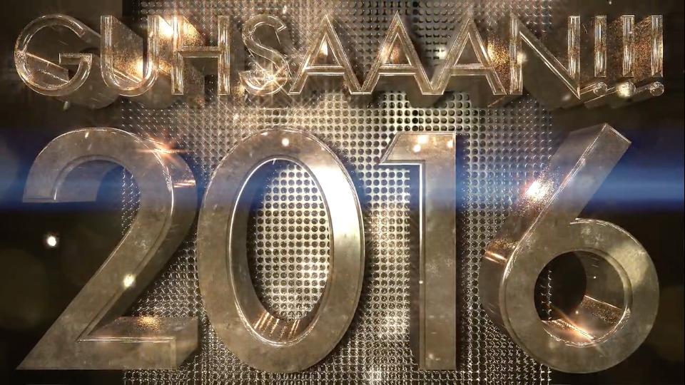 GUSHAAAN!!! 2016 Trailer
