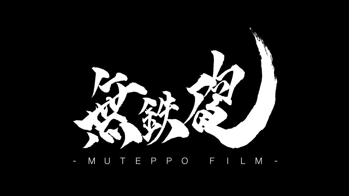 過去制作事例(Logo)
